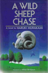 3-wild-sheep-chase-cover